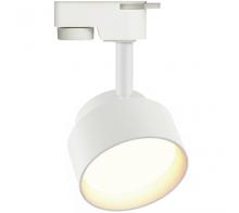 Трековый светильник GX53 Б0048547 однофазный