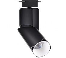 Трековый светодиодный светильник 10Вт 3000К 357839 однофазный