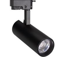 Трековый светодиодный светильник 10W 4000K 025937 однофазный