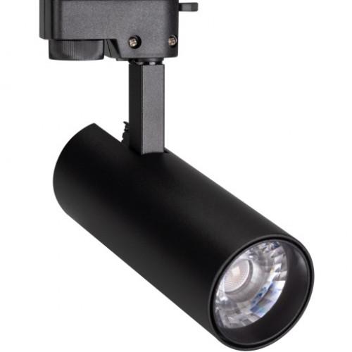 Трековый светодиодный светильник 10W 3000K 025938 однофазный