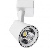 Трековый светодиодный светильник 10W 3000K A1811PL-1WH однофазный