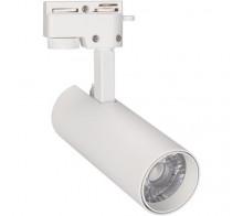 Трековый светодиодный светильник 10W 4000K 025903 однофазный