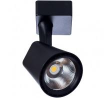 Трековый светодиодный светильник 10W 4000K A1810PL-1BK однофазный