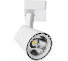 Трековый светодиодный светильник 10W 4000K A1810PL-1WH однофазный