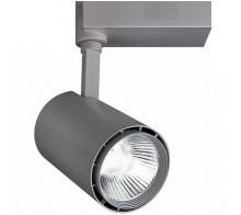 Трековый светодиодный светильник 12Вт 2700К GR1412WW однофазный