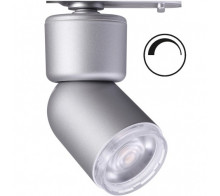 Трековый светодиодный светильник 12W 3000K 358291 с диммером и регулируемым углом рассеивания