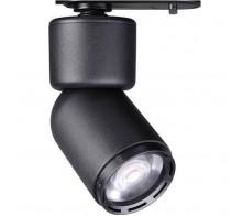 Трековый светодиодный светильник 12W 3000K 358292 с диммером и регулируемым углом рассеивания