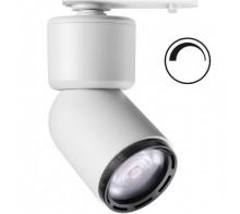 Трековый светодиодный светильник 12W 3000K 358293 с диммером и регулируемым углом рассеивания