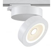 Трековый светодиодный светильник 12W 3000K TR006-1-12W3K-W однофазный