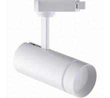 Трековый светодиодный светильник 12W 4000K 32444 однофазный