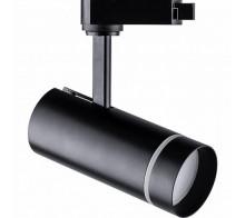 Трековый светодиодный светильник 12W 4000K 32445 однофазный