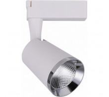 Трековый светодиодный светильник 12W 4000K 32448 однофазный