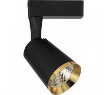 Трековый светодиодный светильник 12W 4000K 32450 однофазный