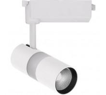 Трековый светодиодный светильник 12W 4000K 32454 однофазный