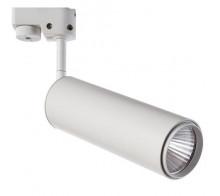 Трековый светодиодный светильник 12W 4000K A1412PL-1WH однофазный