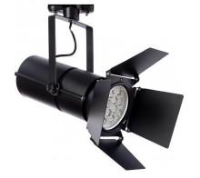 Трековый светодиодный светильник 12W 4000K A6312PL-1BK однофазный
