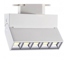Трековый светодиодный светильник 13Вт 3000К 357844 однофазный