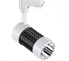 Трековый светодиодный светильник 15Вт 3000К 357566 однофазный