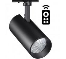 Трековый светодиодный светильник 15Вт 358357 с регулируемой цветовой температурой