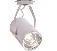 Трековый светодиодный светильник 15W 3000K 0010.0064 однофазный
