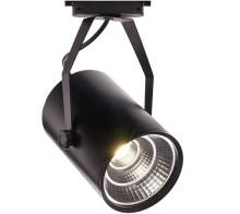 Трековый светодиодный светильник 15W 3000K 0010.2164 однофазный