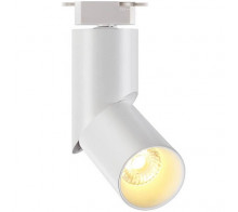 Трековый светодиодный светильник 20Вт 3000К 357838 однофазный