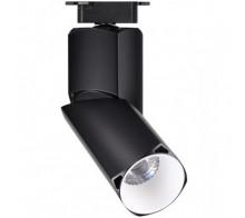 Трековый светодиодный светильник 20Вт 3000К 357840 однофазный