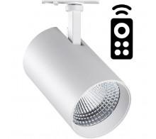 Трековый светодиодный светильник 20Вт 358358 с регулируемой цветовой температурой