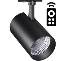 Трековый светодиодный светильник 20Вт 358359 с регулируемой цветовой температурой