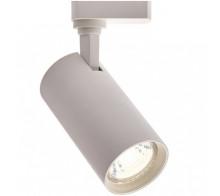 Трековый светодиодный светильник 20Вт 4200К 0010.0074 однофазный
