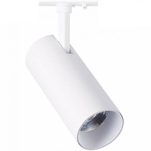 Трековый светодиодный светильник 20W 3000K ST350.536.20.24 однофазный
