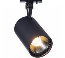Трековый светодиодный светильник 20W 3000K ST351.436.20.24 однофазный
