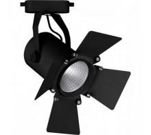 Трековый светодиодный светильник 20W 4000K 32557 однофазный
