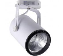Трековый светодиодный светильник 20W 4000K 6483-2,01 однофазный