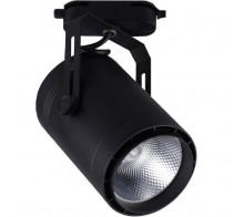 Трековый светодиодный светильник 20W 4000K 6483-2,19 однофазный