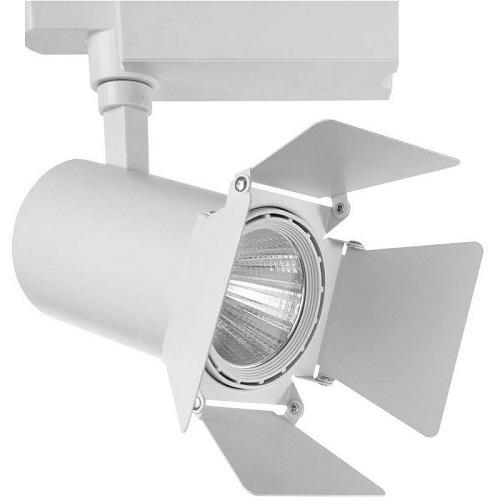 Трековый светодиодный светильник 20W 4000K A6720PL-1WH однофазный