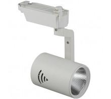 Трековый светодиодный светильник 20W 4000K Б0032098 однофазный