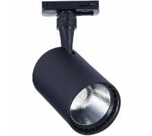 Трековый светодиодный светильник 20W 4000K ST351.446.20.24 однофазный