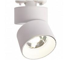 Трековый светодиодный светильник 20W 4200K 0010.0067 однофазный