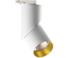 Трековый светодиодный светильник 23Вт 3000К 357541 однофазный
