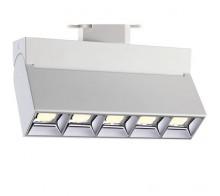 Трековый светодиодный светильник 25Вт 3000К 357842 однофазный