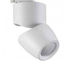 Трековый светодиодный светильник 25Вт 3000К 357867 однофазный