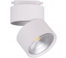 Трековый светодиодный светильник 25W 4000K 32477 однофазный