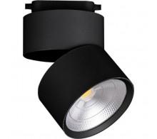 Трековый светодиодный светильник 25W 4000K 32478 однофазный