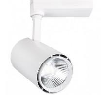 Трековый светодиодный светильник 30Вт 2700К WH1230WW однофазный