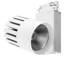 Трековый светодиодный светильник 30Вт 4000К 32949 трёхфазный
