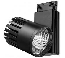 Трековый светодиодный светильник 30Вт 4000К 32950 трёхфазный