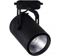 Трековый светодиодный светильник 30Вт 4000К 6483-3,19 однофазный