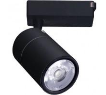 Трековый светодиодный светильник 30Вт 4000К 6485,19 однофазный