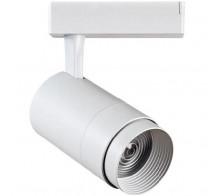 Трековый светодиодный светильник 30Вт 4200К 0010.0071 однофазный